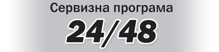 2448.jpg